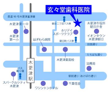 【アクセスマップ】(詳細は下のGoogleマップでご確認ください)
